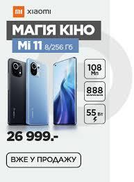 <b>Душевые шланги</b> GF Italy, купить в Киеве - цены и продажа в ...