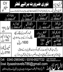 job in construction company mid gulf qatar job dozer operator job in construction company mid gulf qatar job dozer operator shawal operator civil engineer surveyor electrician 17