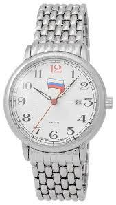 Наручные <b>часы Слава 1411704/2115-100</b> — купить по выгодной ...