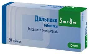 Купить <b>Дальнева</b> таб <b>5мг</b>+8мг 30 шт (амлодипин+периндоприл ...