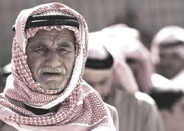 Resultado de imagen de keffieh saoudien