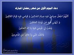 كيف تستعدين لشهر رمضان؟؟ Images?q=tbn:ANd9GcQIpT6MdZDfUrzMADzuVRj_auto1dHEGLA0fsYQ87i6WlYQyXLn