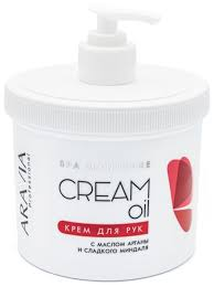 <b>Крем для рук</b> Aravia Professional Cream oil <b>с</b> маслом арганы и ...