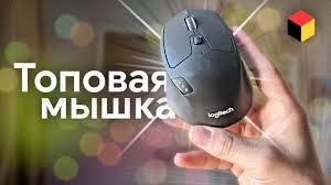 Лучшая мышка по цене, качеству и возможностям! Обзор ...