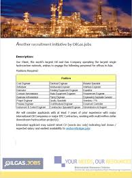 careers our client the world s largest oil and gas company operating the largest single hydrocarbon network
