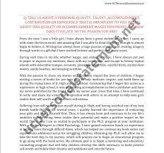 Uc transfer essay Transfer Essay Examples   pulsursusa com