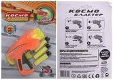 Бластер <b>Древо Игр</b> — <b>Игрушечное оружие</b> и бластеры — купить ...