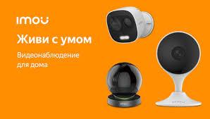 «<b>ip камеры HiWatch DS-I200</b>» — Камеры видеонаблюдения ...