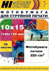 <b>Hi</b>-<b>Black бумагу</b> купить в Минске