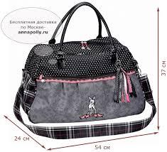 <b>Spiegelburg</b> Rebella <b>сумка</b> - купить в интернет-магазине ...