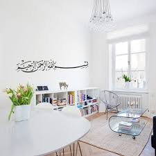 attractive arabic calligraphy and interior design sticker notebook picture more detailed picture about new arabic avant garde meets arabic