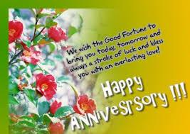 30+ Romantic Anniversary Quotes for Wife   Crunch Modo via Relatably.com