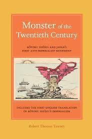 Monster of the Twentieth Century