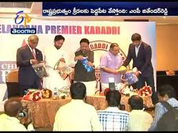 Telangana Kabaddi League | Jersey Inauguration Program Held at ...