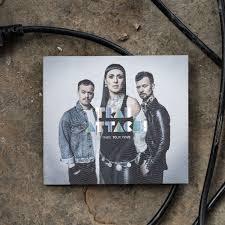 """NEW ALBUM """"<b>MAKE YOUR MOVE</b>"""" CD (2020) - Trad.Attack!"""