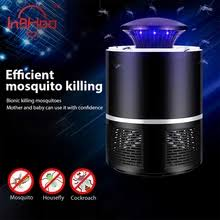 <b>Mosquito Killer</b> Lamps_Free shipping on <b>Mosquito Killer Lamps</b> in ...