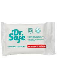 <b>Влажные антибактериальные салфетки</b> для рук без добавок, <b>15</b> ...