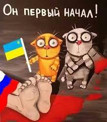 РФ сотрудничает с террористами на закрытых пограничных пунктах, - МИД - Цензор.НЕТ 1515