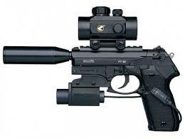 <b>Пневматический пистолет GAMO PT-80</b> Tactical — купить в ...
