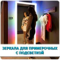 <b>Зеркала с фацетом</b> до 60 мм по вашим размерам, <b>фацет</b> на ...