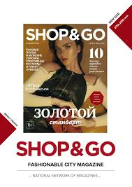 Shop&go mediakit 2017 ing by SHOP&GO - issuu