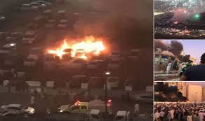 Image result for medina bombing