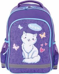 <b>Рюкзак Пифагор School White</b> cat Фиолетовый, цена 1 140 руб ...