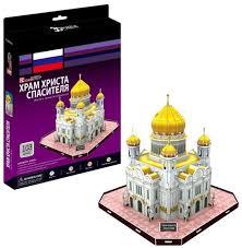 Пазл 3D <b>CubicFun Храм Христа</b> Спасителя, артикул: C205h ...