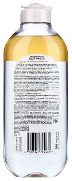 Купить GARNIER <b>мицеллярная вода с маслами</b>, 400 мл по низкой ...