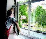 Установить окна