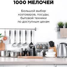 Жора Аминов | ВКонтакте