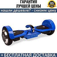 Сигвеи и гироскутеры <b>Hoverbot</b> в России. Сравнить цены, купить ...