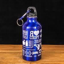 """<b>Бутылка</b> для воды """"Я люблю <b>спорт</b>"""", 400 мл (2588896) - Купить по ..."""