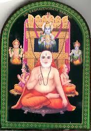 மஹா குரு ஸ்ரீ ராகவேந்திரர்