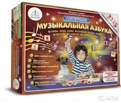 Азбука <b>набор для говорящей ручки</b> Знаток купить в Москве ...