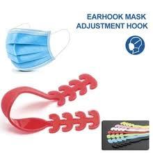 <b>adjustable anti slip mask</b>