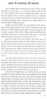 essay on social problems in india   academic essayhow to fix india   solutions to india    s biggest problems