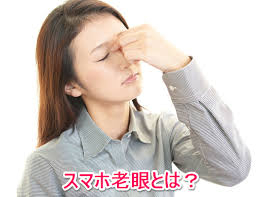 「老眼鏡かけて虫眼鏡」の画像検索結果