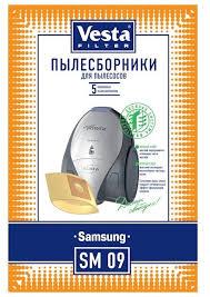 <b>Vesta filter</b> Бумажные <b>пылесборники</b> SM 09 — купить по выгодной ...
