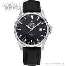 Купить наручные <b>часы Swiss military SMA34025</b>.<b>05</b> с доставкой ...