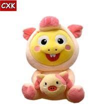 Online Get Cheap Gift <b>Pig</b> -Aliexpress.com | Alibaba Group