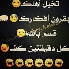 يضحك images?q=tbn:ANd9GcQ