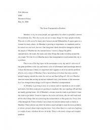 persuasion jane austen essay help persuasive essay examples the boston globe persuasive essay examples the boston globe middot persuasion jane austen