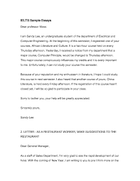cover letter example expository essay example expository essay on cover letter example of expository essay ielts sample essayexample expository essay extra medium size
