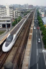 Hakata-Minami Line