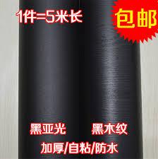 black wood matt furniture stickers boeing film pvc adhesive paper back vinyl wallpaper cabinet furniture wood fiber wallpaper adhesive paper for furniture