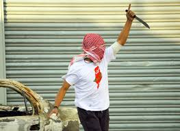 Image result for israel stabbings photo