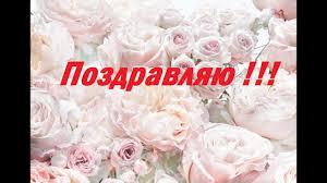 Поздравление для подруги /С днем рождения подруге ...