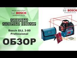 Линейный лазерный <b>нивелир Bosch GLL 3-80</b> Professional ...