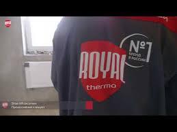 Новинки от <b>Royal Thermo</b>: стальные <b>панельные радиаторы</b> ...